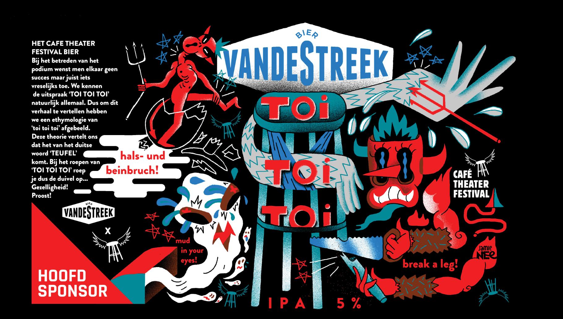 Toi Toi Toi: ons eigen VandeStreek x CTF biertje